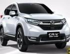 深圳布吉聆听圣驾本田CRV汽车音响改装案例分享!