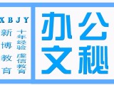 东莞黄江学办公裕元 合路 北岸 黄牛铺 黄江公园