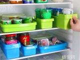 新品多功能冰箱收纳盒三件套H/收纳盘/塑料盒/储物盒/饮料整理筐