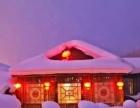 雪乡旅游接送车 长汀 海林 牡丹江