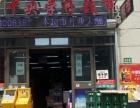 北行 嘉陵江街中央学府超市