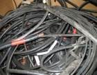 三乡镇电缆哪里回收?电缆回收电话?