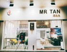 重庆mr tan潭先生奶茶加盟费多少,加盟电话多少
