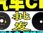 车载CD朝阳镇