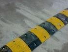 大连橡胶减速带,大连铸钢减速带安装
