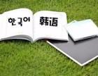 上海标准日语培训多少钱,上海学日语口语哪家好