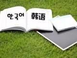 南京日语口语培训联系电话,南京日语N1培训哪家好