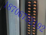 铁路信号继电器接点保护护罩陕西鸿信铁路设备有限公司
