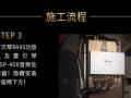 汕头音响升级:广乐音响为大众途锐音响改装升级雷贝琴