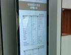 液晶广告机|室内液晶显示|门店传媒宣传广告播放设