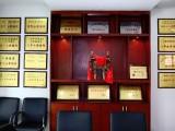 广州市从化区起诉离婚开庭辩护律师