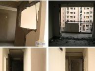 宝山专业家庭装修室内拆除拆旧/墙体切割拆除