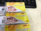 话费手机充值卡加盟 购买中国移动充值卡