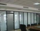 专业办公室装饰 百叶隔断 门窗