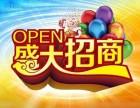上海新湖期货代理加盟,深圳牛式期权面向全国招代理商