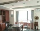 万达写字楼220平办公区出租 适合金融行业人士入驻