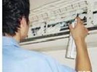 宁波专业维修空调 清洗空调 空调加氟 配铜管等服务