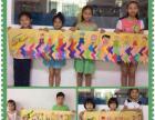 東尚国际艺术教育学校暑假招生