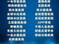 广东潮州源码分销系统 直销互助开发微众筹微式直播等