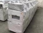 遂宁专业出售、出租高速黑白复印机,彩色激光复印机