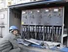 连山区电缆回收公司,电缆回收电话,电缆回收价格