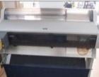 转让爱普生9600 二手大幅面打印机