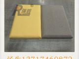 佛山生产布艺软包吸音板厂家