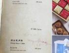 哈尔滨香格里拉月饼礼盒 全国较低折扣