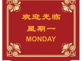 【昕佳琪】天津订做定制电梯地毯批发迎宾地毯走道星期地毯