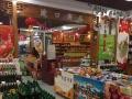 东海土特产超市乳山店招优秀供货商