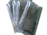 大规格屏蔽袋防静电防尘立方体袋成都厂家定制