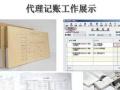 锡山东亭附近代办工商注册,代理记账,专业十年