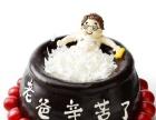 珠海在线订蛋糕网站斗门区预订蛋糕免费配送蛋糕