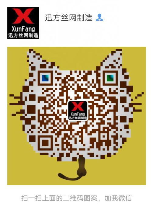 QQ图片20170815111819.png