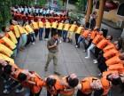 余干县众狼一心团队建设拓展训练拓展培训拓展公司