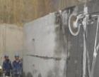 淮安混凝土切割、开门洞、墙体切割破碎、大梁切割拆除
