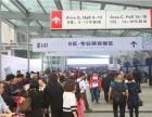 2019上海美博会5月份-2019上海虹桥国际美博会