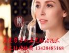 广西河池唐三镜酿酒设备-东莞纯粮技术