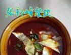 陕西面食拉条子油泼面臊子面技术陕西小吃技术培训学习