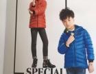 广州红熊谷服饰有限公司加盟