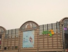 出租李沧李村宝龙城市广场门头及商场内部商铺
