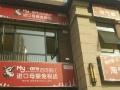 免租期,远洋香奈商街招商特色小吃,位置好,价格美丽