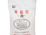 饲料级甲酸钙丨甲酸钙生产厂家丨川东甲酸钙