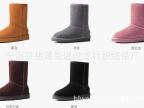 厂家直销雪地靴包边带, 颜色超全
