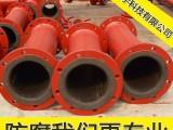 衬胶脱硫管道价格 丁基衬胶管道 电厂脱硫管道多少钱?