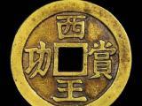 广东惠州私人收购古钱币古玩紫砂壶猪宝古董当天现金交易