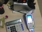 POS机招商:手机POS机 无卡支付 办理维修售后一条龙