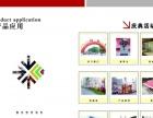 写真喷绘 活动策划 企业样册 VI设计 门头设计