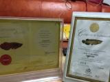 出售龙鱼证书