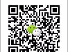 上海黄浦专业提供保姆月嫂育婴师